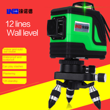 New LND 12 line green laser wall meter 8 gauge infrared instrument