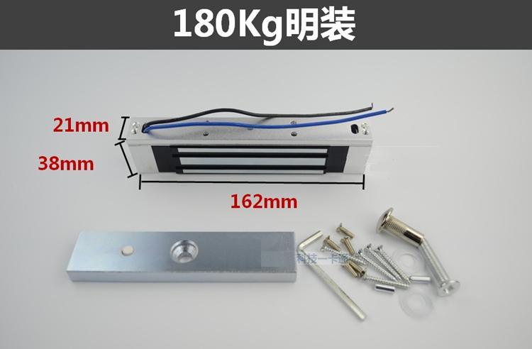 Livraison gratuite 12 V 180 kg Force de maintien serrure de porte magnétique électrique pour contrôle d'accès et interphone vidéo