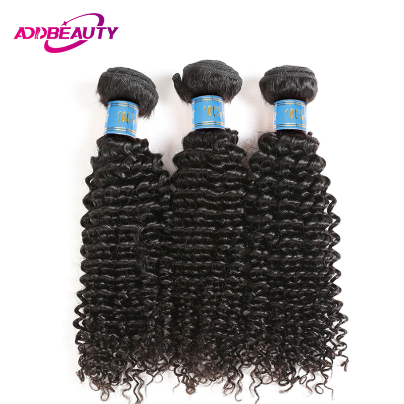 AddBeauty Kinky Curly Wave Peruvian Unprocessed Virgin Human Hair Bundles 1 3 4 PCS Natural Color For Black Women Double Weft