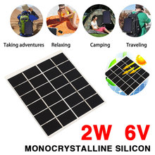 Monocrystalline Silicon Solar Charging Solar Panel DIY Reusable Equipment 6V 2W 22% Conversion rate for Smartphone Outdoor