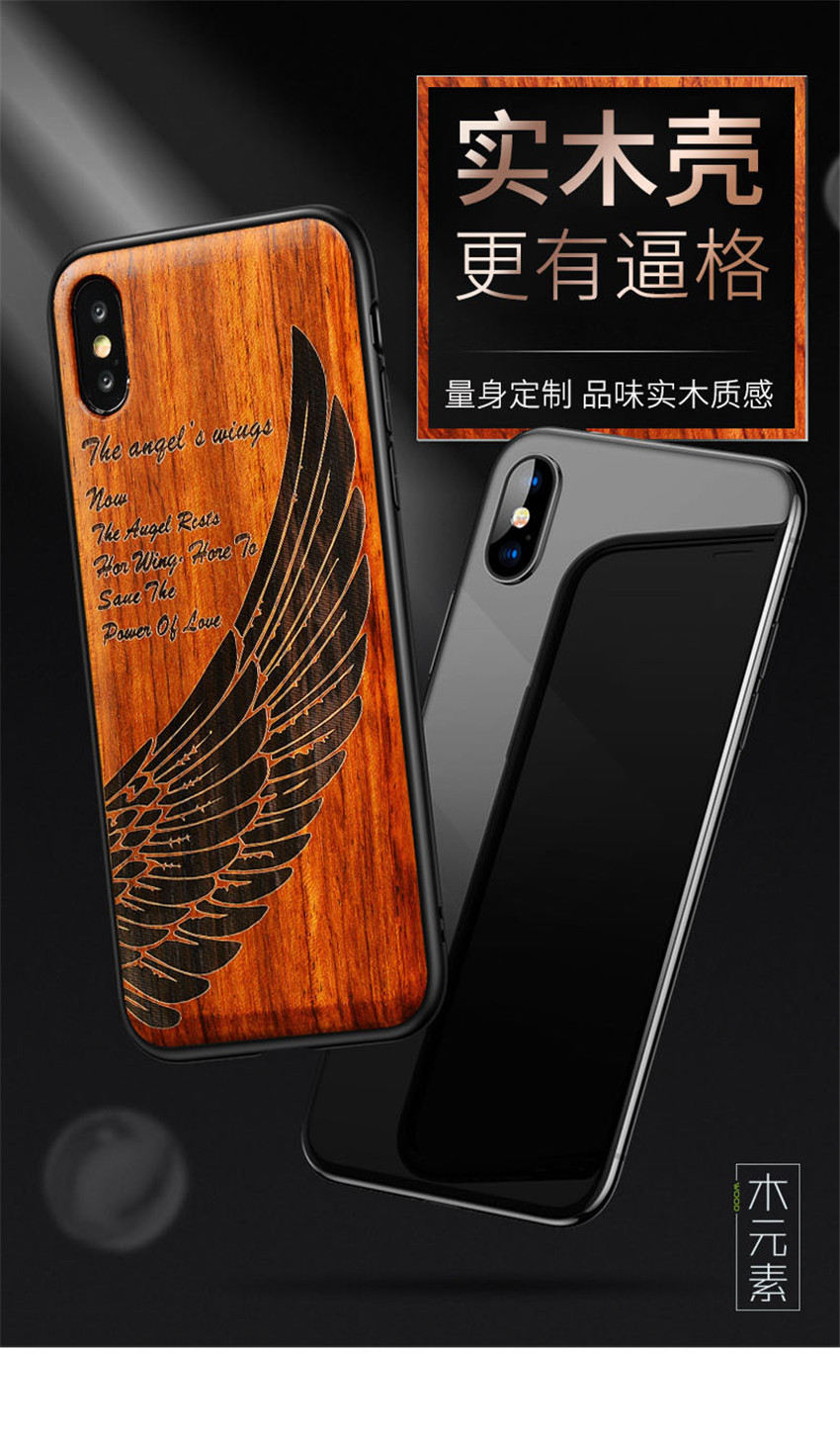 2018 New For iPhone XS Max Case Slim Wood Back Cover TPU Bumper Case For iPhone X iPhone XS Phone Cases (1)