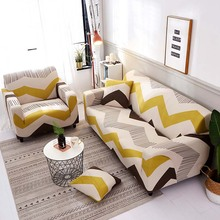 PORSIA 20 Color Slipcover Sofa Cover Sectional Polyester For Living Room 1/2/3/4-Seater Spring Summer Elastic