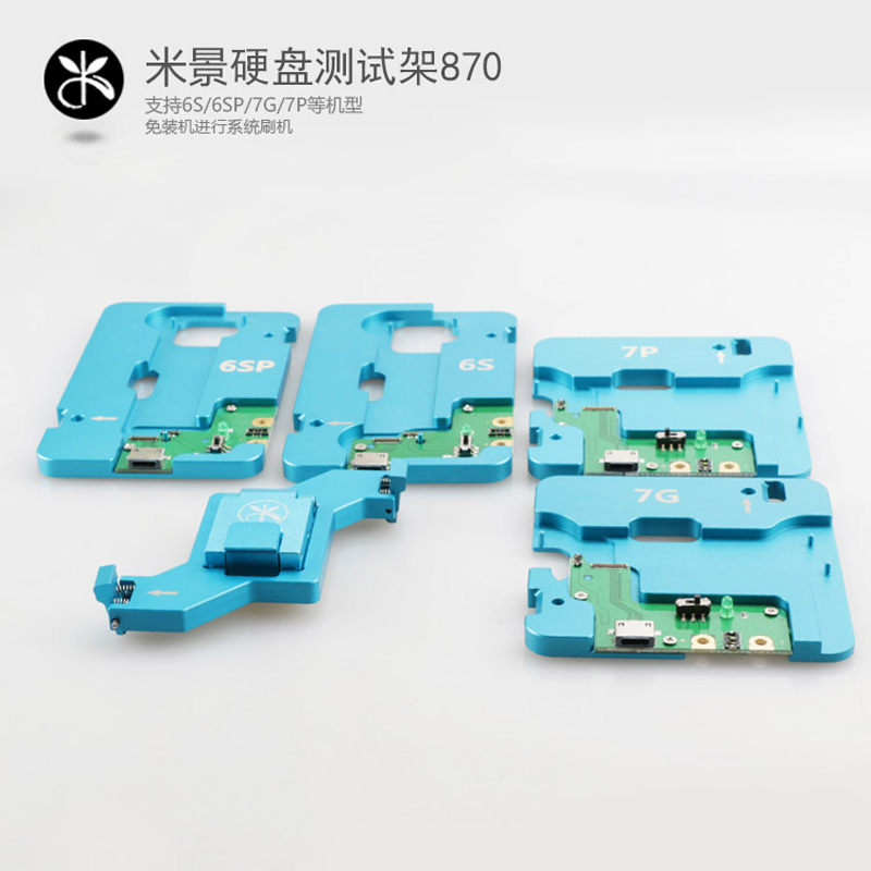 Wozniak HDD hard disk test stand Repair For iphone 5G 5S 5C 6G 6P SE 6s 6sp 7g 7p NAND Flash Memory Motherboard fixture tools original 4in1 for iphone hdd nand ic test socket hard disk ic test good or not good 6s 6sp 7g 7p memory chip ic test tools