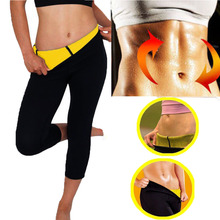 HEYME Hot Body Shaper Neoprene Sauna Sweat Women Slimming Pa