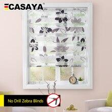 Casaya Дешевые печатных Zebra жалюзи Нет дрель 100% полиэстер экологичные двойной Слои Зебра жалюзи день ночь Мини рольставни