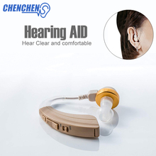 Adjustable Hearing AID Listen Hear Clear Sound Amplifier Low Noise Voice Enhancement for Hearing Loss Elderly Hearing Ear Care f 16p wired volume adjustable sound voice amplifier hearing aid 1 x aa