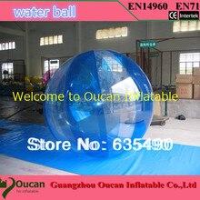 2 м вода ходьбе мяч с multi-color для выбирают