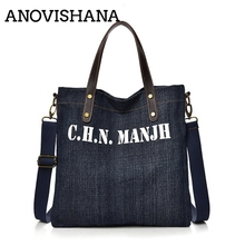 ANOVISHANA Vintage Crossbody bag Women Bag Designer Ladies Handbags jeans bag Tote student Denim Shoulder Crossbody shopping bag