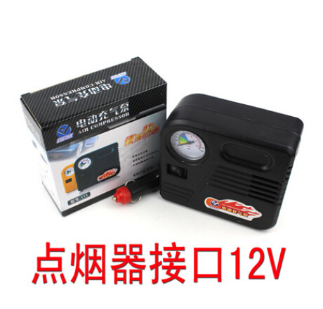 STARPAD for 36V 48V 60V car battery car electric car mini pump air pump multifunction free shipping