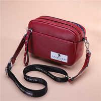 Lizi Lotus small bag female 2018 new soft leather Korean version of the wild small square bag fashion shoulder bag Messenger bag