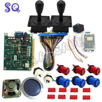 60 In 1 DIY kits /Power Supply/Button/Joystick/ Microswitch/Jamma Harness/ Speaker/Game machine accessories