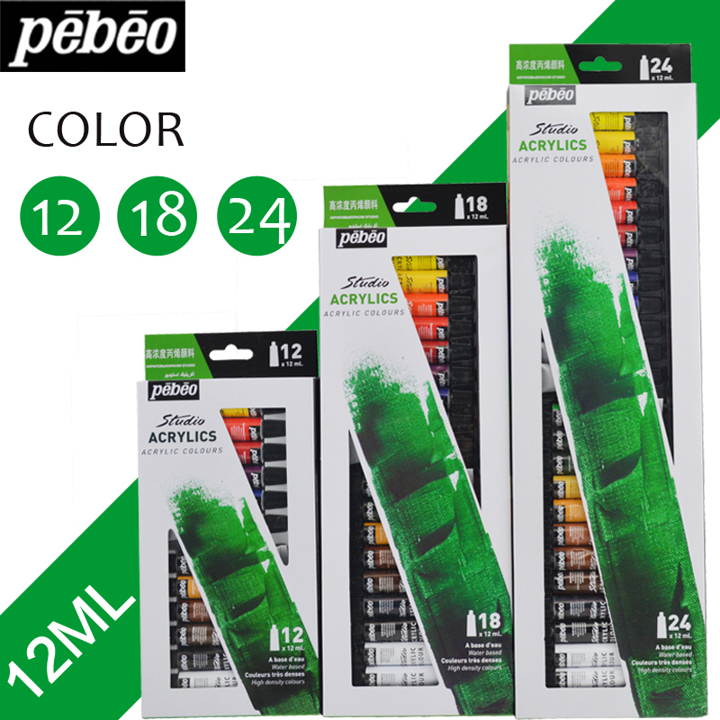 12ml Pebeo Acrylic Paint set 12/18/24 colors Acrylic Paints for painting Textile Nail fabric Glass Art Pigment Artist Supplies12ml Pebeo Acrylic Paint set 12/18/24 colors Acrylic Paints for painting Textile Nail fabric Glass Art Pigment Artist Supplies