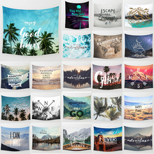 Fashion beauty adventure theme wall hanging tapestry home decoration  1500mm*1500mm