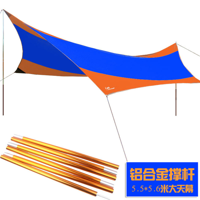 Flytop 5-8 person 550 * 560cm rain proof beach fishing awning canopy tarp outdoor sun shelter park camping pergola canopy tent