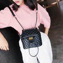 New Fashion  simple multi-functional Street trend Student Personality Mini Cute female Diamond lattice Backpack Travel Bag