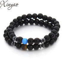 XINYAO 2018 Nature Stone Black Lava Bracelets with Blue Cat Eye and Tiger Eye Beads Charm Bracelet Gift for Women and Men F3246(China)