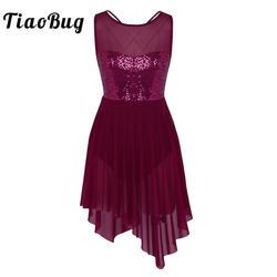 TiaoBug Для женщин рукавов блестками сетки для бальных танцев купальник платье взрослых гимнастика трико балерины вечерние танцевальный