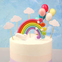 Colorful Rainbow Cake Topper Birthday Flags Cloud Balloon Flag Party Baking Decoration Supplies