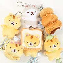 Japanese popular bread cat toast cat plush doll Small pendant doll small yellow cat bag hanging ornaments WJ01