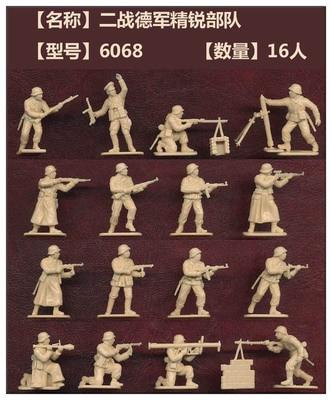Super Mini  Pvc  Figure 1:72 German World War II Soldiers Non Painted16-Man Group