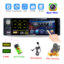 Radio cassette recorder 1 din android 4.1 MP5 Player Car radio Microphone HD player Rear view Function Built-in RDS/ BT/AUX