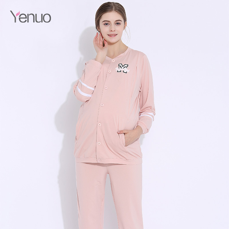 2018 Cotton Nursing Maternity clothing Leisure sport sets Pajamas For Lactating Mothers Autumn Breastfeeding outwear Clothes