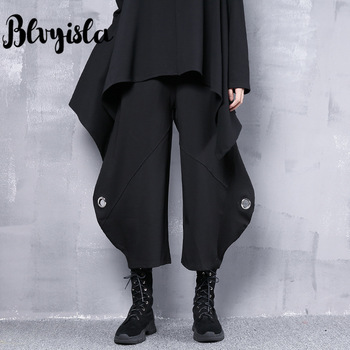 Blvyisla Special Gothic Metal Ring Unexpected Pants Women Trend Hollow Out Straight Pant Steam Punk Black Trousers фото