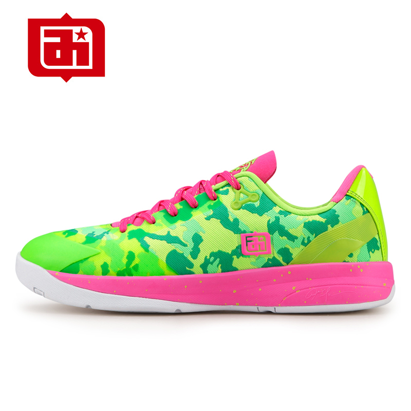 ФОТО Men&Women Basketball Shoes Colorful Breathable sport Shoe Lightweight Athletic Shoes Sneakers for basketball BS1046B