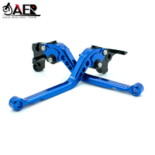 JEAR CNC Motorcycle Brake Clutch Levers for BMW HP2 SPORT 2008 2009 2010 2011