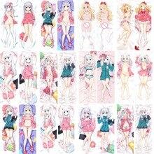 Anime Cartoon Eromanga sensei Sexy Body Hugging Pillow Cover Case Pillowcase High Quality Cases