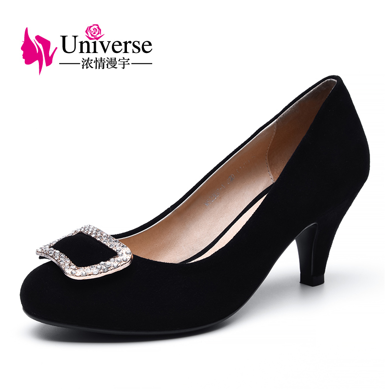 Universe Kid Suede Women s Shoes Thin Heels Round Toe Shallow Mouth High heeled Pumps Office