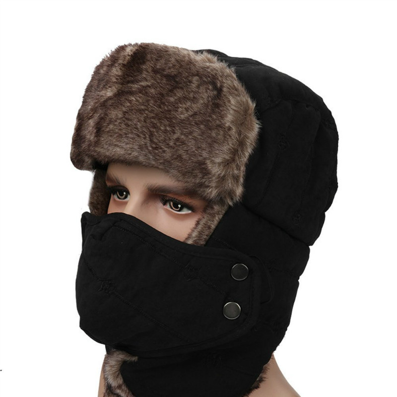 eb0ec5b233b0e7 OneTigris Embroidered Winter Trapper Hat Warm Hunting Russian Ushanka Hat & Ear  Flap Chin Strap with Windproof Mask