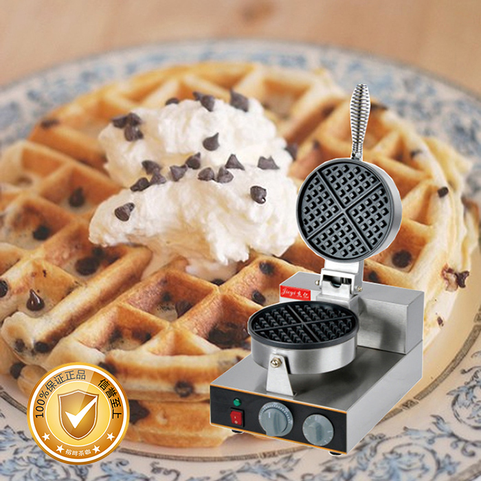 110/220V Non-Stick Multifunctional Gas Waffle Maker Single Head With Timer For Commercial Ice Cream Skin Maker 185mm Plate