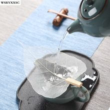 Bodhi Leaves Tea Filter,2pcs/Set, Natural Net, Creative Filter Personality KungFu