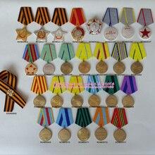 XDT0024 26 шт. различные стили орденов украшения и медали СССР+ Ru двойная Голова Орел нагрудные булавки с георгиевой лентой
