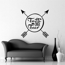 Cartoon Overcome Fear Vinyl Decals Wall Stickers For Baby Kids Rooms Decor Decal naklejki stickers muraux