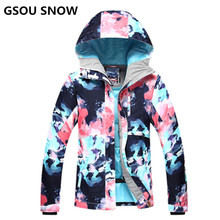 Фотография 2017 winter GS colorful ski jacket women snowboard jacket suit female chaquetas de esqui mujer veste de ski clothing femme