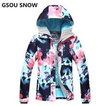 2018 wintersport GS colorful ski jacket women snowboard jacket chaquetas de esqui mujer veste de ski clothing femme