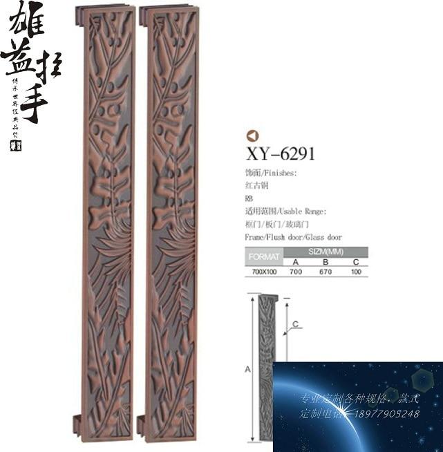 Chinese antique bronze sculpture modern luxury door Handle / Handle glass doors door handles penelope curtis modern british sculpture