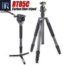 Rt85c profissional 10 camadas de fibra de carbono tripé monopé com bola cabeça para multi função digital dslr câmera carga máxima 25kg