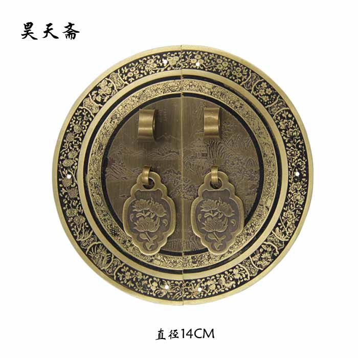 [Haotian vegetarian] copper engraving handle Chinese antique copper round house door handle 14cm diameter карлос сантана santana ultimate santana