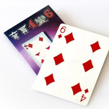 Four into six movement of the cards original bicycle magic tricks