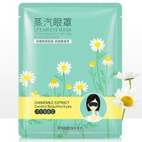 Images Chamomile Steam Warm Eye Mask Dark Circle Eye Bags Eliminate Puffy Wrinkles Anti aging Eyes Fine Line Facial Care