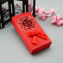 0957925e9 100pcs Chinese Asian Style Red Double Happiness Wedding Favor Box Party  Gift Favor Bowknot Hollow Out