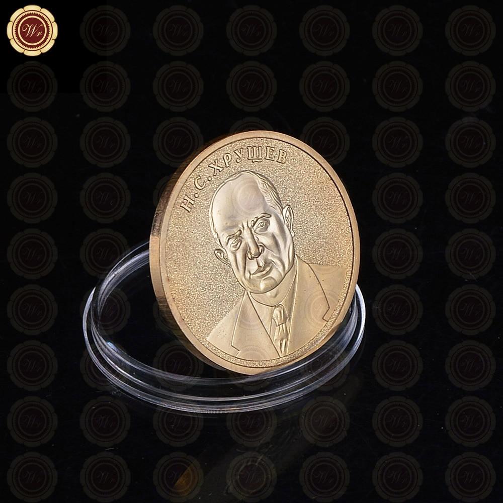 Replica CCCP Bimetallic Russia Coin Revolution USSR cadou de aur pentru suveniruri