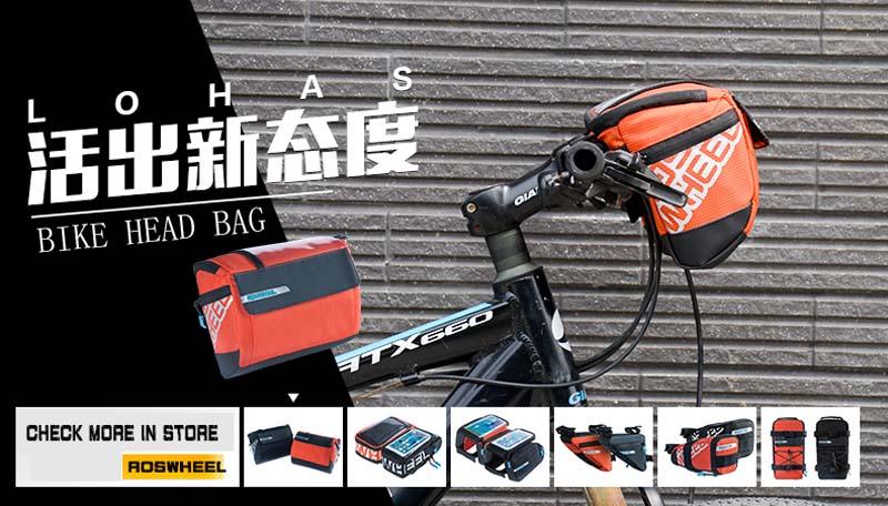 cycling bag (2)
