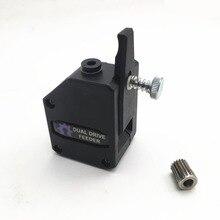 1,75 мм литья под давлением Боуден экструдер BMG экструдер клонированный Btech двойной привод экструдер для Prusa i3/CR-10/Ender 3D принтер