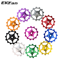 13 T MTB задний переключатель передач велосипедный шкив из алюминиевого сплава Jockey колеса дорожный велосипед направляющий ролик направляющий часть велосипедный аксессуар 10 цветов