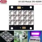 1 Uds 60W 120W 160W 500W UV 395nm 400nm alta potencia LED cobre PCB para luz uv, impresora plana, luz de curado de pegamento uv