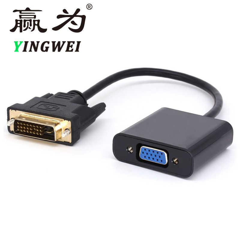 DVI لمحول VGA كابل HD DVI 24 + 1 إلى محول VGA الرقمية إلى التناظرية إشارة تحويل خط نقل خط دعم 1080 P
